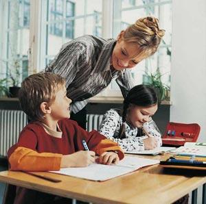 Преподавание в начальных классах листанционное обучение